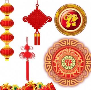 福到了 红灯笼 中国结