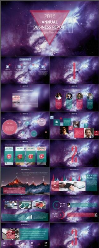 贵族紫色星空科幻动态PPT模板