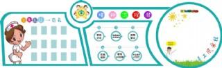 數字化預防接種流程圖