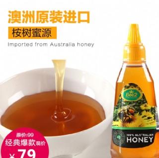 澳洲进口桉树蜂蜜