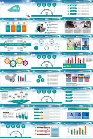 绿色简约年度报告工作总结PPT模版