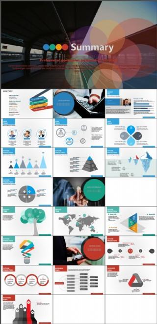 四种配色精致商务PPT设计模板